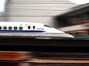 The change train